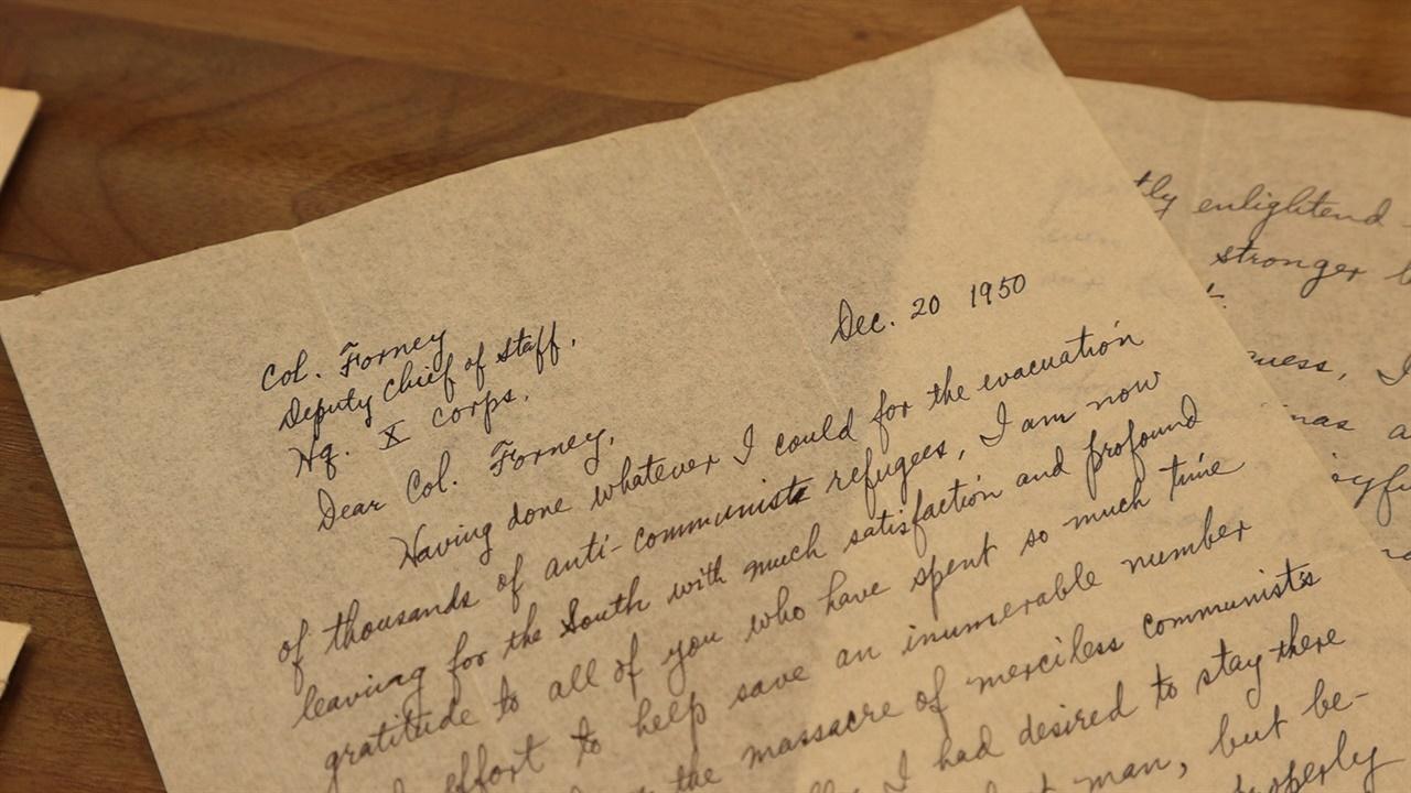 1950년 12월 20일, 현봉학이 철수하는 배안에서 에드워드 포니에게 쓴 감사편지