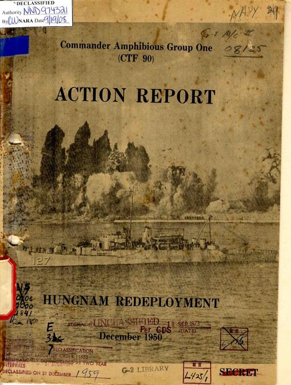 1973년까지 미 해병대 기밀문서로 묶여있었던 < 흥남철수 작전보고서>
