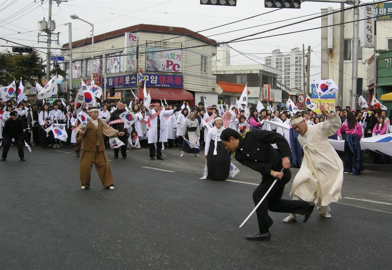 군산 서래장터 만세운동 재현행사 모습