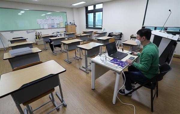 2021 대학수학능력시험을 일주일 앞두고 방역을 위해 전국 모든 고등학교에서 원격 수업이 실시되는 26일 오후 세종시의 한 고등학교에서 교사가 학생들과 원격수업을 진행하고 있다.