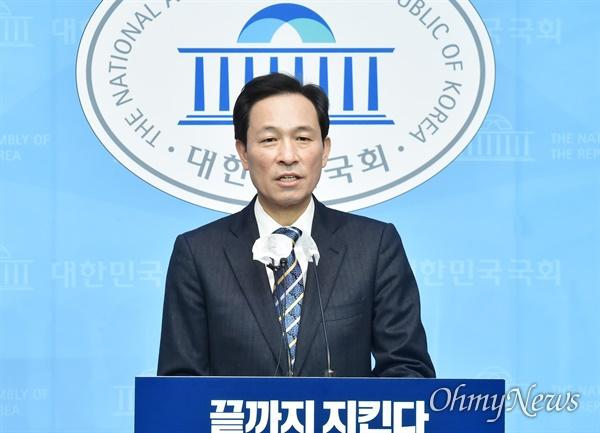 4·7 서울시장 재보궐선거 출마를 선언한 더불어민주당 우상호 의원이 13일 국회 소통관에서 부동산 정책을 발표하고 있다.