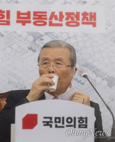 국민의힘 김종인 비상대책위원장이 13일 국회에서 열린 부동산 정상화 대책 기자회견에서 물을 마시고 있다.