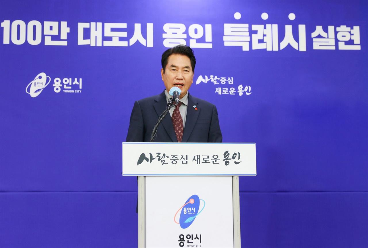 경기 용인시가 '용인특례시'출범 1년을 앞두고 특례 권한 확보에 들어갔다.
