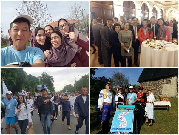 가는 곳마다 사람들이 그를 돕고 함께 걷고 지지해 주었다. 왼쪽 위부터 시계방향 1) 이란의 여고생들 2) 체코 주재 한국대사관에서 3) 체코의 사골마을 축제에서 4) 우즈베키스탄의 고려인들과 행진