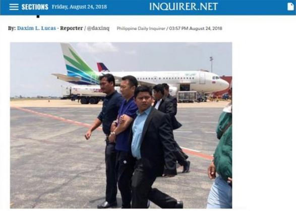 2018년 필리핀 언론이 공개한 양즈후이 란딩국제그룹 회장 체포 모습