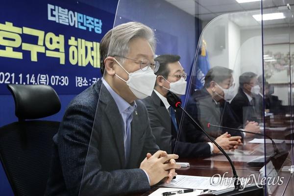이재명 경기도지사가 14일 국회 의원회관에서 열린 군사시설 보호구역 해제 및 완화 당정협의에서 발언하고 있다.