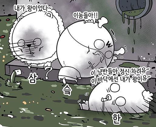 2020년 창단 첫 9위로 최악의 성적표를 받아든 SK (출처: KBO야매카툰/엠스플뉴스)