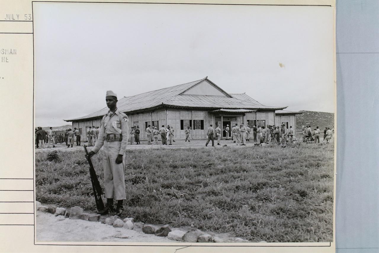 휴전회담장 전경 1951년 부터 시작되어 1953년 8월까지 휴전회담이 열린 곳이다. 팔작지붕 목재로 지었다. 경계를 서고 있는 외국 병사 모습이 무척 생경하다. 대한민국은 전쟁 당사자가 아니었다는 것을, 당시나 지금이나 확인하는 것 같아 씁쓸하다.