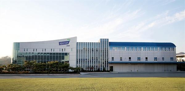 콜마비앤에이치  한국 원자력연구원과 한국콜마가 공동 설립한 민관 최초 합작회사다.