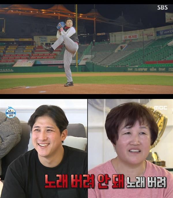 최근 김병현(스토브리그), 황재균(나혼자산다) 등 전현직 야구선수들이 다양한 프로그램에 출연해 관심을 모았다.