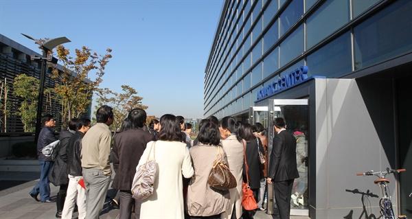 2010년 10월 29일 송도국제도시에 문을 연 채드윅 국제학교 입학설명회가 열려 학부모들이 캠퍼스 투어를 하며 학교시설을 살펴보고 있다.