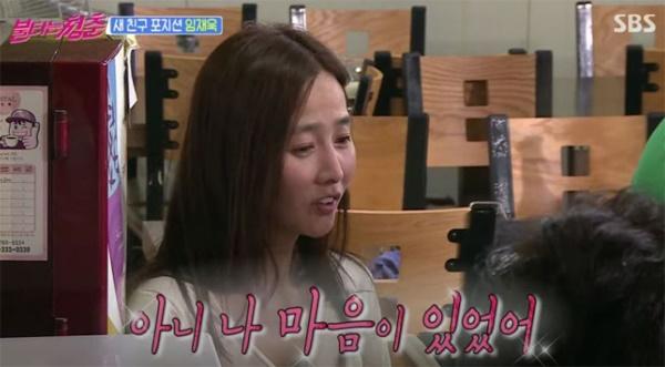 강수지는 지난 2018년 <불타는 청춘>에서 '치와와 커플'로 활약하던 김국진과 실제 부부가 됐다.