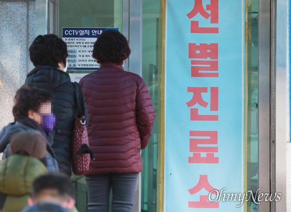 """""""검사받는 시민들"""" 18일 부산지역의 한 선별진료소에서 코로나19 검사를 받기 위해 시민들이 오전 9시부터 줄을 서 있다."""