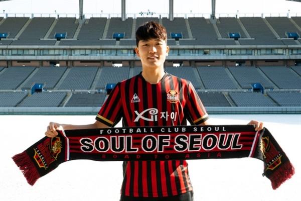 나상호 한국A대표팀의 핵심 공격수 나상호가 올 시즌 FC서울에서 새로운 도전을 시작하게 됐다.