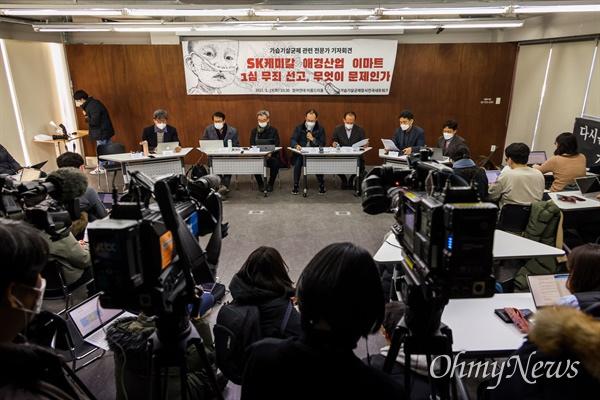 19일 오전 서울 종로구 참여연대에서 SK캐미칼, 애경산업, 이마트의 가습기살균제 유통 판매 등에 대한 무죄 관련해 전문가 기자회견이 열리고 있다.