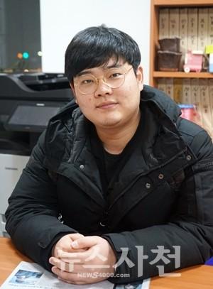 김종필 씨.