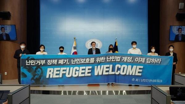 난민인권네트워크 2020년 세계 난민의 날 맞이 국회 의정관 기자회견