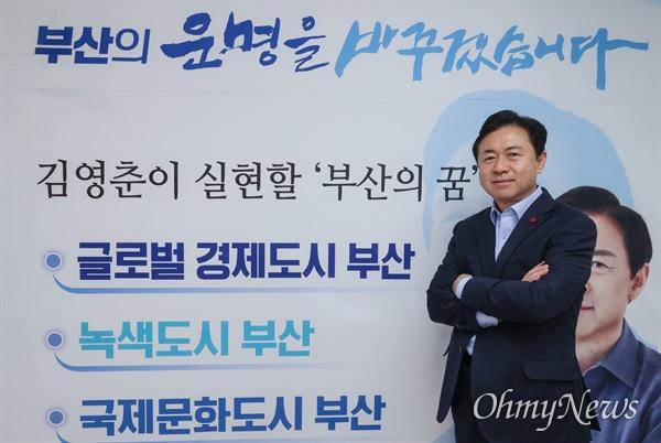 김영춘 더불어민주당 부산시장 예비후보.