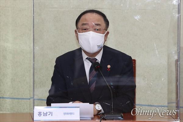 홍남기 경제부총리 겸 기획재정부 장관이 20일 오전 서울 여의도 국회에서 열린 고위당정협의회에서 발언하고 있다.