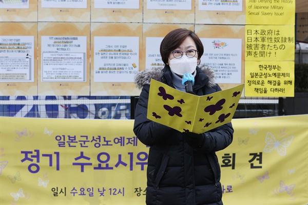 이나영 정의기억연대 이사장이 13일 오후 서울 종로구 옛 일본대사관 앞에서 열린 제1474차 일본군성노예제 문제해결을 위한 수요시위에서 발언하고 있다.