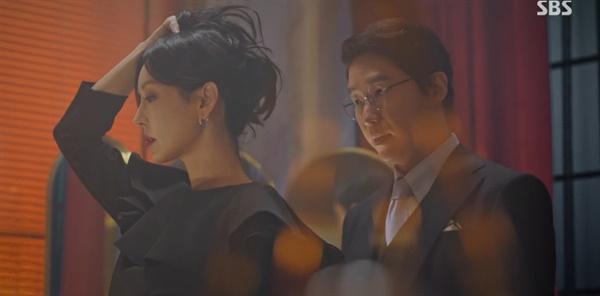 드라마 <펜트하우스>의 한 장면