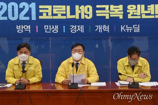 더불어민주당 김태년 원내대표가 21일 국회에서 열린 정책조정회의에서 발언하고 있다.