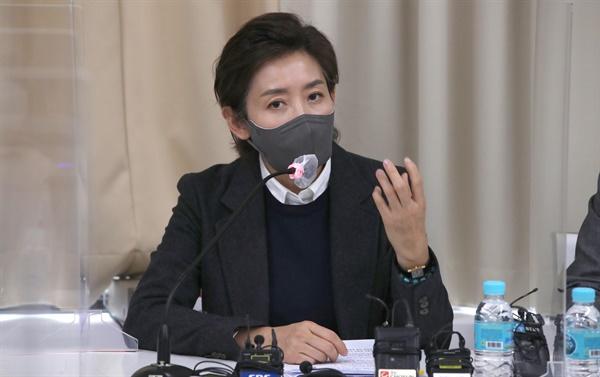 서울시장 보궐선거에 출마한 국민의힘 나경원 전 의원이 21일 서울 마포포럼에서 열린 제20차 '더좋은세상으로' 정례 세미나에 발언하고 있다.