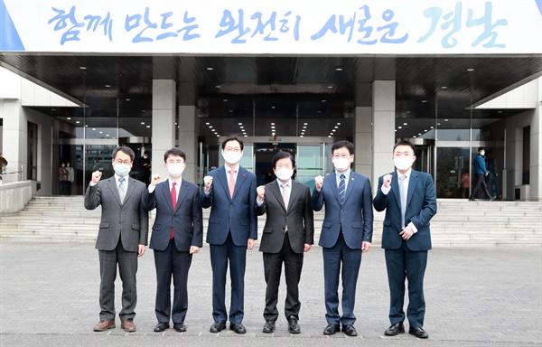 1월 21일 경남도청을 방문한 박병석 국회의장이 김경수 지사, 김정호 의원 등과 함께 했다.