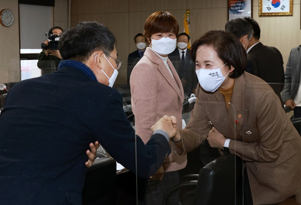21일 오후, 서울에서 교원 6단체 대표와 유은혜 교육부장관의 간담회가 열렸다.