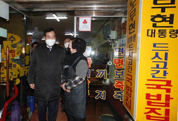 더불어민주당 이낙연 대표가 18일 오후 광주 서구 양동시장 한 분식집에서 점심 식사를 마친 뒤 나오고 있다.