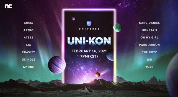 NC소프트의 케이팝 플랫폼 '유니버스'는 사전 예약자 400만 명을 보유하며 1월 28일 오픈을 앞두고 있다. 2월 14일에는 비대면 합동 콘서트 '유니-콘'으로 첫 행사를 개최한다.
