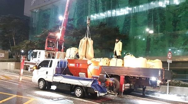 강남구가 한남IC 주변 안전지대에 제설 전진기지를 신축했다.