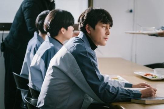 SBS 드라마 <날아라 개천용>의 한 장면