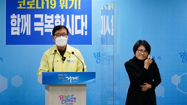 박환기 거제 부시장.