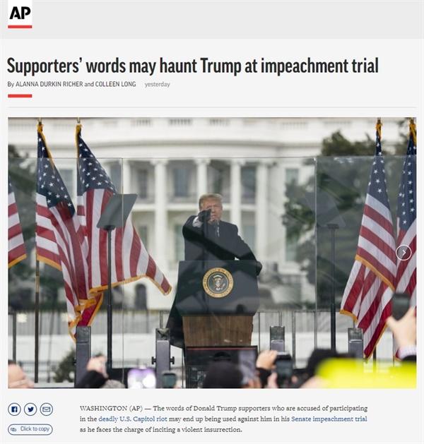 미 의사당 난입 사태를 일으킨 도널드 트럼프 전 대통령 지지자들의 진술을 보도하는 AP통신 갈무리.