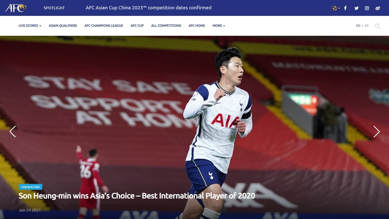 손흥민의 2020년 아시아 최우수 국제 선수상 수상을 발표하는 아시아축구연맹 공식 홈페이지 갈무리.