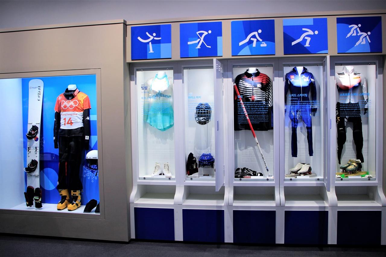 평창 올림픽 기념관에 전시된 '라커룸'. 맨 왼쪽 이상호 선수의 스노보드가 눈에 띈다.
