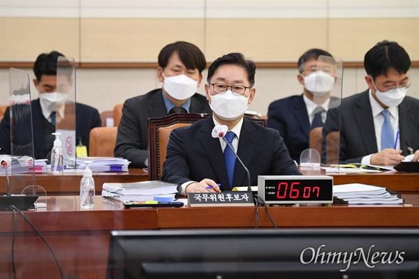 박범계 법무부 장관 후보자가 25일 오전 서울 여의도 국회 법제사법위원회에서 열린 인사청문회에 출석해 청문위원 질의에 답변하고 있다.