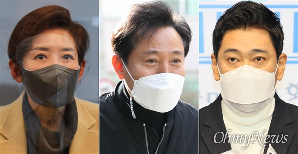 왼쪽부터 나경원 전 미래통합당 의원, 오세훈 전 서울시장, 오신환 전 미래통합당 의원.