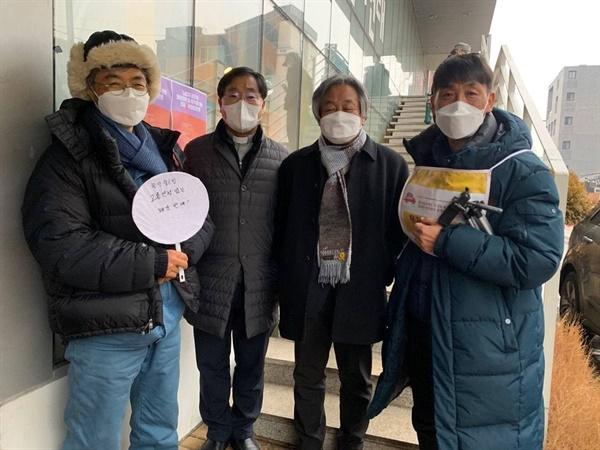 김진숙 지도위원, 송경용 신부, 인권재단 사람 상임이사, 송경동 시인(왼쪽부터)
