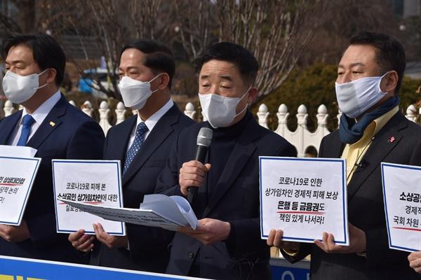 강득구 의원과 경기도 시장들 기자회견
