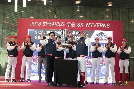 2018년 통산 4번째 한국시리즈 우승을 달성했던 SK 와이번스