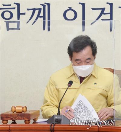 더불어민주당 이낙연 대표가 27일 오전 국회에서 최고위원회의를 주재하며 회의자료를 보고 있다.