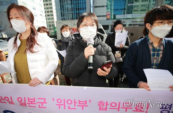 '2021년 새해 첫 부산 수요시위' 일본군 '위안부' 문제해결을 위한 부산여성행동이 27일 부산 일본영사관 앞 평화의 소녀상에서 61차 부산 수요시위를 열고 있다.