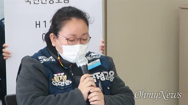 건보공단 소속의 상담사들은 27일 서울 중구 민주노총에서 기자회견을 갖고 오는 2월 1일을 기해 전면파업을 한다고 선언했다