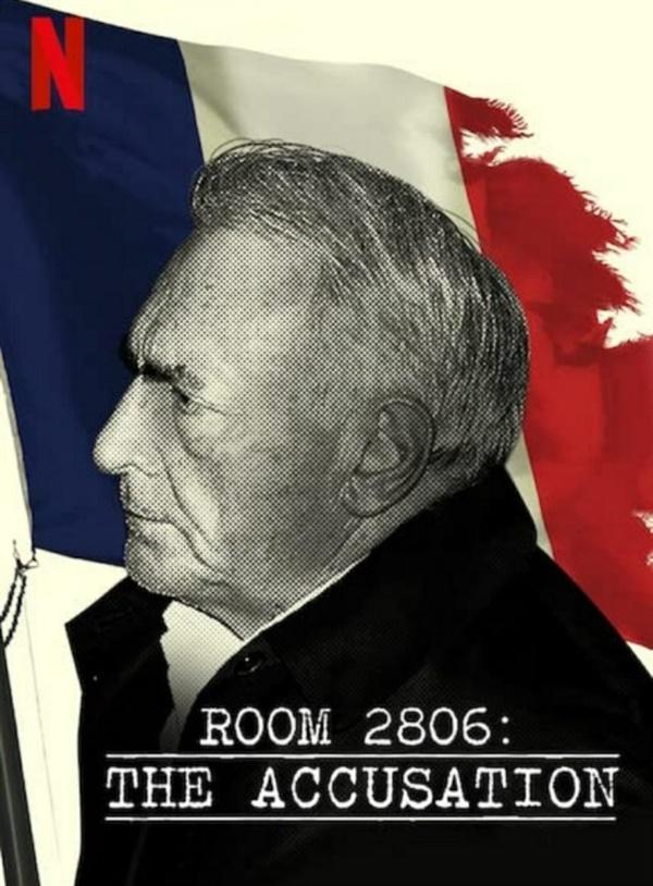 넷플릭스 오리지널 다큐멘터리 시리즈 <2806호 스캔들: 진실공방> 포스터.
