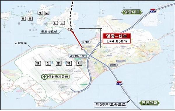 서해남북평화도로 건설 1단계 사업인 영종~신도 구간 조감도.