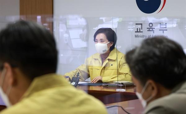 유은혜 교육부장관이 27일 오후 '코로나19 대응 1년, 학교방역 평가회'를 주재하고 있다.