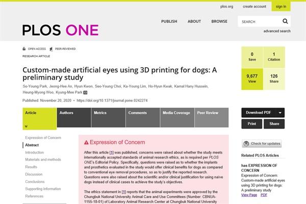 """지난해 11월 20일 충북대 수의학과의 """"3D 프린팅을 활용한 맞춤형 개 인공 눈: 예비연구"""" 논문을 게재한 국제 학술지 <플로스 원>는 지난 6일 이 논문에 대한 '우려 표명'을 논문 첫머리에 추가했다. 그들이 밝힌 우려는 동물실험의 윤리성에 대한 것이었다."""