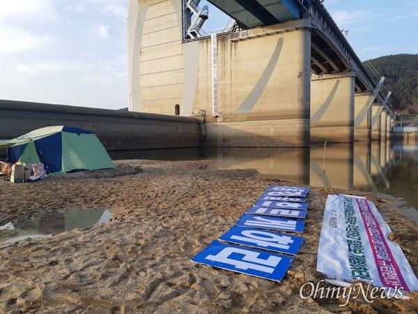 """낙동강네트워크 활동가들은 낙동강 합천창녕보의 고정보 앞에서 텐트를 치고 1월 27일부터 28일 사이 """"보 수문 개방""""을 요구하며 밤새 야영했다."""